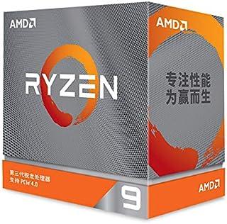 ZHEBEI Cpu series 9 3950X processor (r9) 7nm 16 core 32 thread AM4 interface boxed CPU