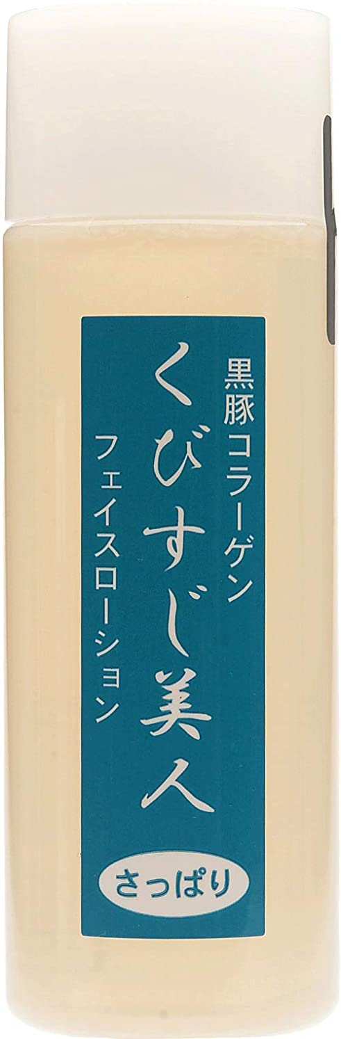 潤いを与え、ハリのある肌に くびすじ美人化粧水さっぱりタイプ