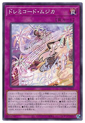 遊戯王 第11期 DBAG-JP025 ドレミコード・ムジカ