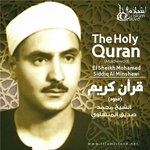 The Holy Quran (Mujawwad)