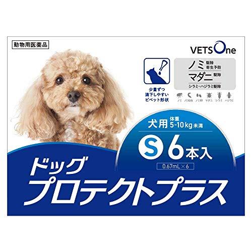 【動物用医薬品】ベッツワン ドッグプロテクトプラス 犬用 S 5kg~10kg未満 6本