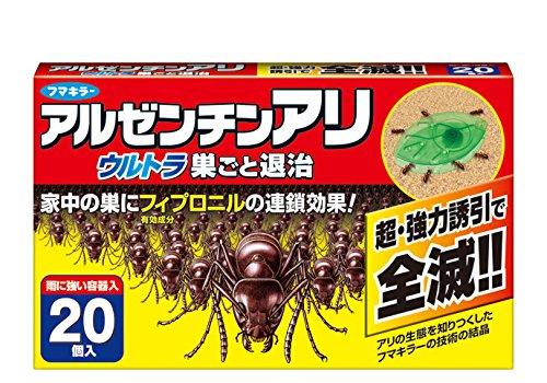 フマキラー アリ用殺虫剤 ウルトラ巣ごと退治 20個入
