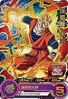 スーパードラゴンボールヒーローズ BM4-019 孫悟飯:未来 R
