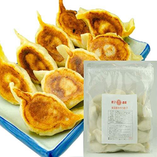 焼餃子 完全手作り 肉汁が口一杯 冷凍生餃子 大サイズ 30個入2980円 点心 飲茶
