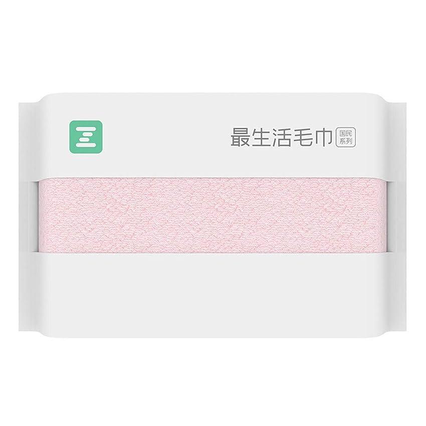 トン出来事小学生Eno(エノ)吸水 シャワー 洗顔タオル 綿製品 男女通用 1枚入れ (34*72cm, ピンク)
