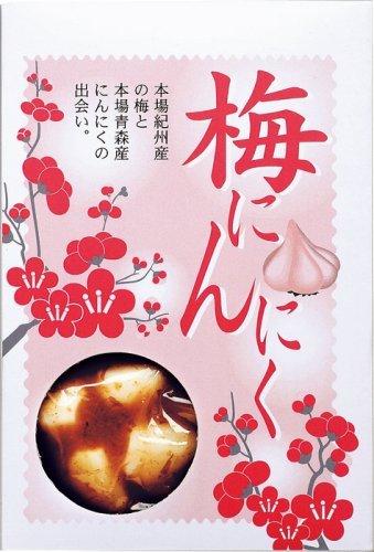 【511134】梅にんにく200g (ホワイト六片・紀州南高梅梅肉使用)