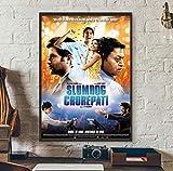 qinminsru Slumdog Millionaire Movie Offizielles Cover