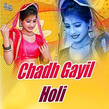 Chadh Gayil Holi
