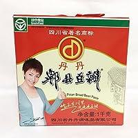 丹丹郫県豆板醤 トーバンジャン 四川風味唐辛子みそ 中華食材 1kg