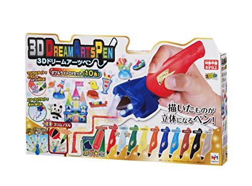 メガハウス 3Dドリームアーツペン ダブルライトDXセット(10色)