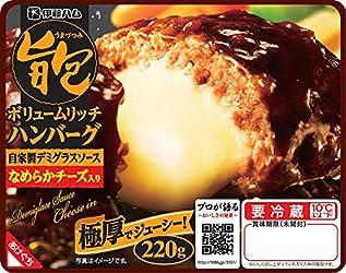 [冷蔵] 伊藤ハム 旨包ボリュームリッチハンバーグ 自家製デミグラスソース 濃厚チーズ入り 220g