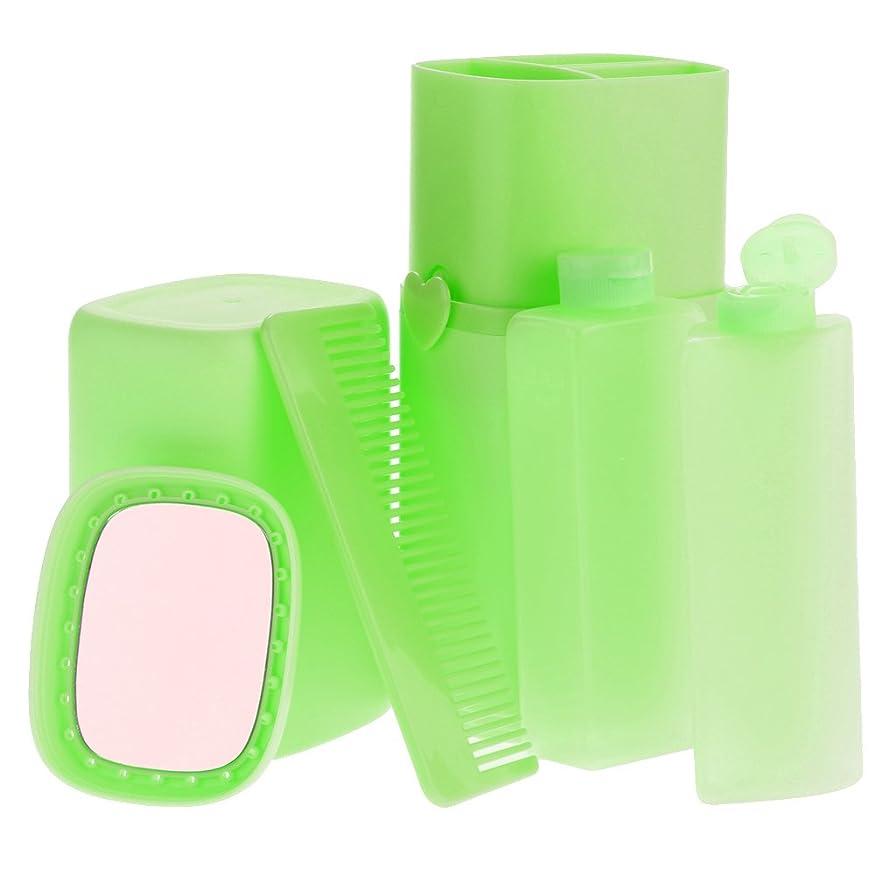平凡昇るエージェントHellery 歯ブラシケース 旅行 洗浄 カップ シャワージェルボトル ミラー 櫛 3色選べる - 緑