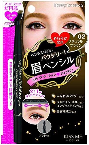 Sana Heavy Rotation Powder Eyebrow Pencil 02 / Natural Brown (Harajuku Culture Pack)