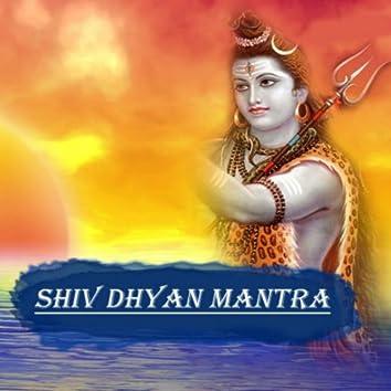 Shiv dhyan mantra