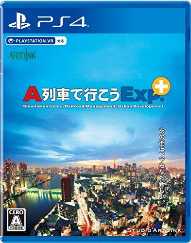 ARTDINK A TRAIN DE IKOU EXP+ SONY PS4 PLAYSTATION 4 REGION FREE JAPANESE VERSION