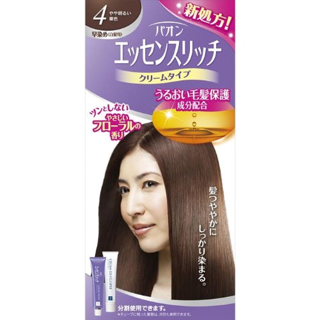 ドローインディカオゾンヘンケルライオンコスメティックス パオン エッセンスリッチ クリームタイプ 4 やや明るい栗色 40g+40g (医薬部外品)