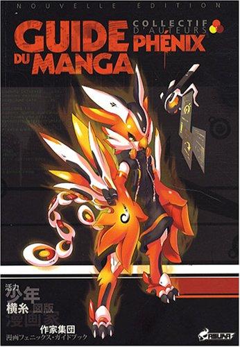 Guide Phénix du manga (1DVD)