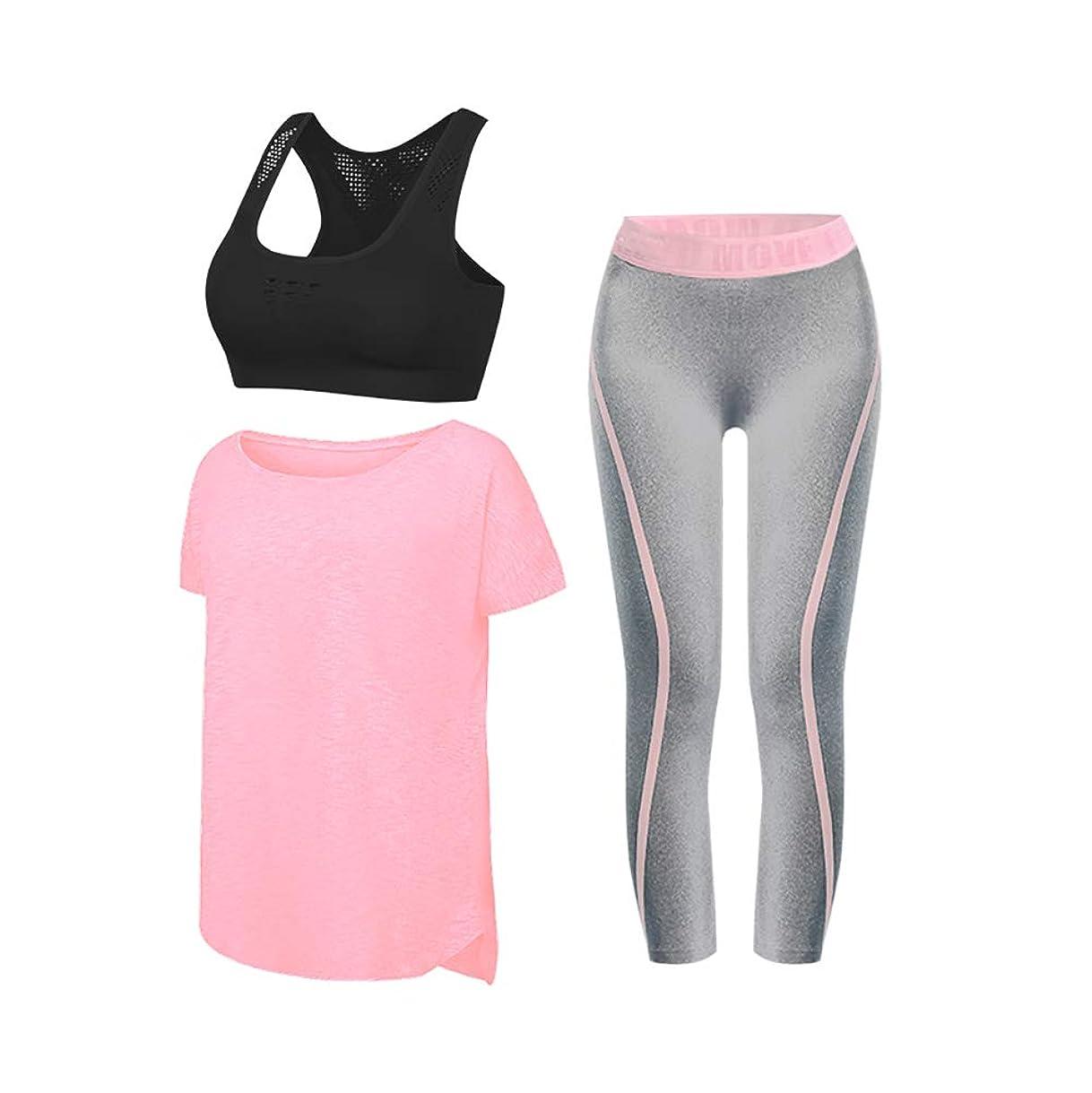 歯車リンススポーツ速乾スーツヨガ服フィットネス服女性のスポーツスーツ