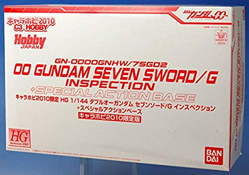 [Chara Hobby 2010 limited] HG 1 144 Gundam Seven Sword   G Inspection + special action-based (japan import)