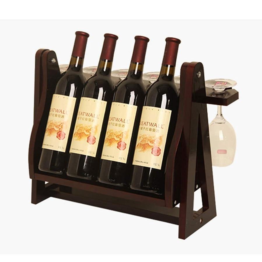 生産性テナントキャンパスカウンタートップの三角形の形のタケ木製のワインラック - 4本のためのテーブルの上のワイン?ボトルの貯蔵スロット6ワイングラスの棚の掛かるコップのホールダー - 自由で永続的な優雅で現代。