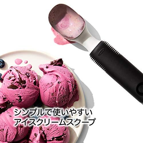 """OXOアイスクリームスクープ食器洗浄機可シルバー10.4x4.2"""""""
