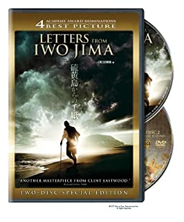 Letters from Iwo Jima (Two-Disc Special Edition) by Ken Watanabe