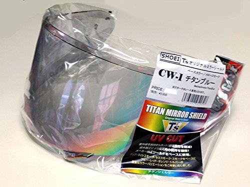 T's(ティーズ) ミラーシールド (SHOEI CW-1 PINLOCK) メロースモーク/チタンブルー 【X-Twelve/XR-1100/Z-6/QWEST対応】 CW-1