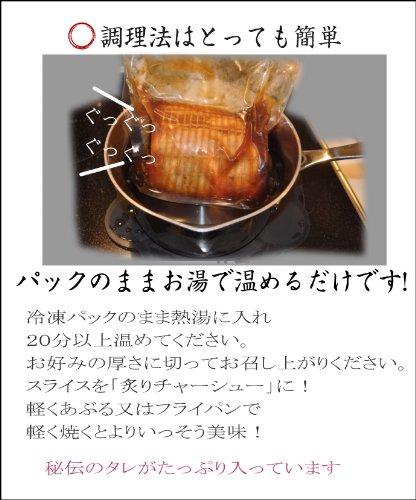 お肉屋さんのお惣菜Meat-Gen『江戸っ子焼豚!手づくり豚肩ロース焼豚ブロックチャーシュー/焼豚』