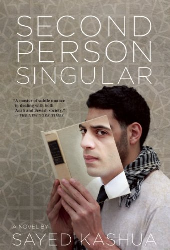 Image of Second Person Singular