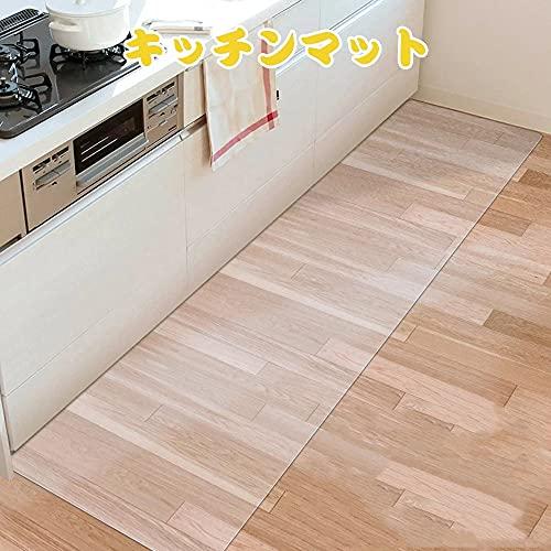 Windecood キッチンマット 透明 拭ける クリアマット PVCマット チェアマット 床暖房対応 1.5mm厚 お手入れ簡単 ソフト エンボス加工 滑り止め カットできる 防水 汚れ防止 撥水 (45×100)