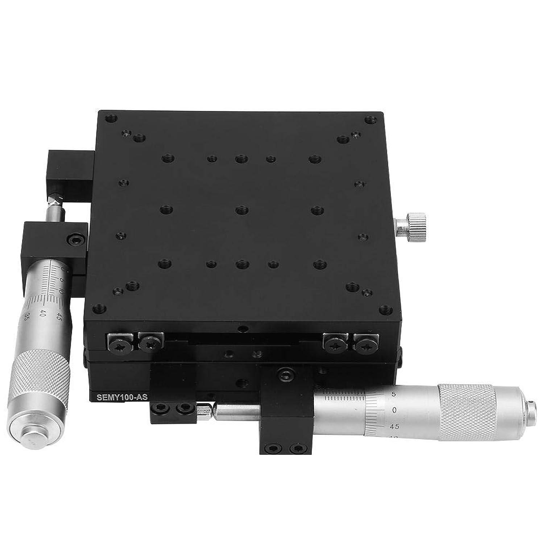 ペイン荒野ダブルXYマイクロメーター手動微調整リニアステージ、XYマイクロメーター手動微調整クロスローラー精密リニアステージ100 * 100 * 40mm