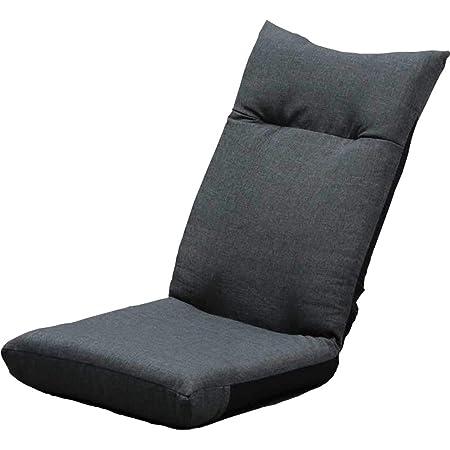 アイリスプラザ 座椅子 チャコールグレー 幅約46×奥行約58×高さ約68cm リクライニング YC-601