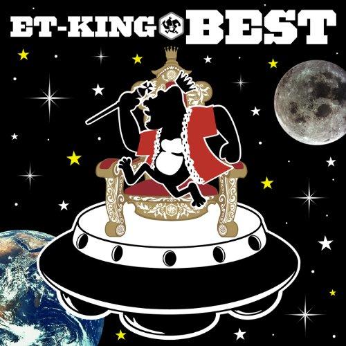 ET-KING BEST