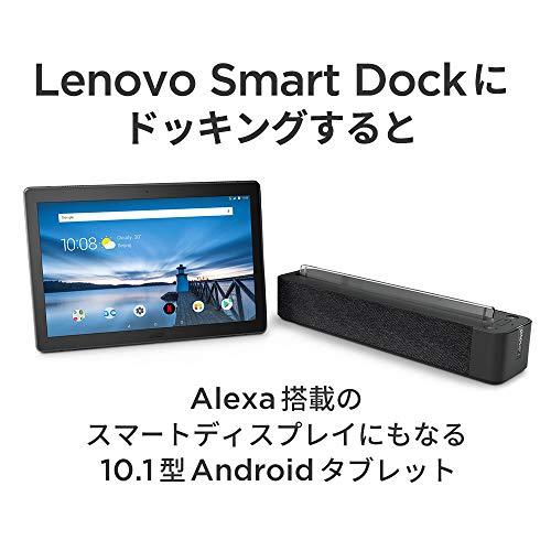 LenovoTabP1010.1型Alexa搭載WiFiモデル(Snapdragon450/4GBメモリー/64GB/オーロラブラック)ZA440178JP