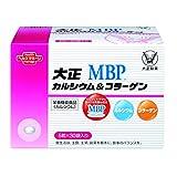 大正カルシウム&コラーゲン MBP 30袋