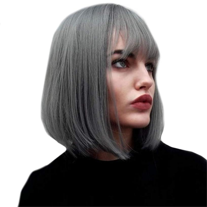 量で論理的にダルセットSummerys ふわふわのショートストレートヘアボブウィッググレーショートヘアケミカルファイバーウィッグセット女性用
