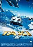 TAXi3 廉価版 DVD[DVD]