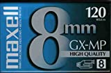 Maxell GX-MP Metal Particle PG-120 Video Cassette Tape for 8mm Camcorder