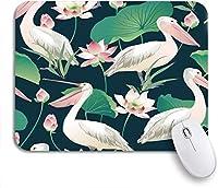 ROSECNY 可愛いマウスパッド ピンクのパターンペリカンと蓮の花の葉水彩ビーチ滑り止めゴムバッキングマウスパッドノートブックコンピューターマウスマット