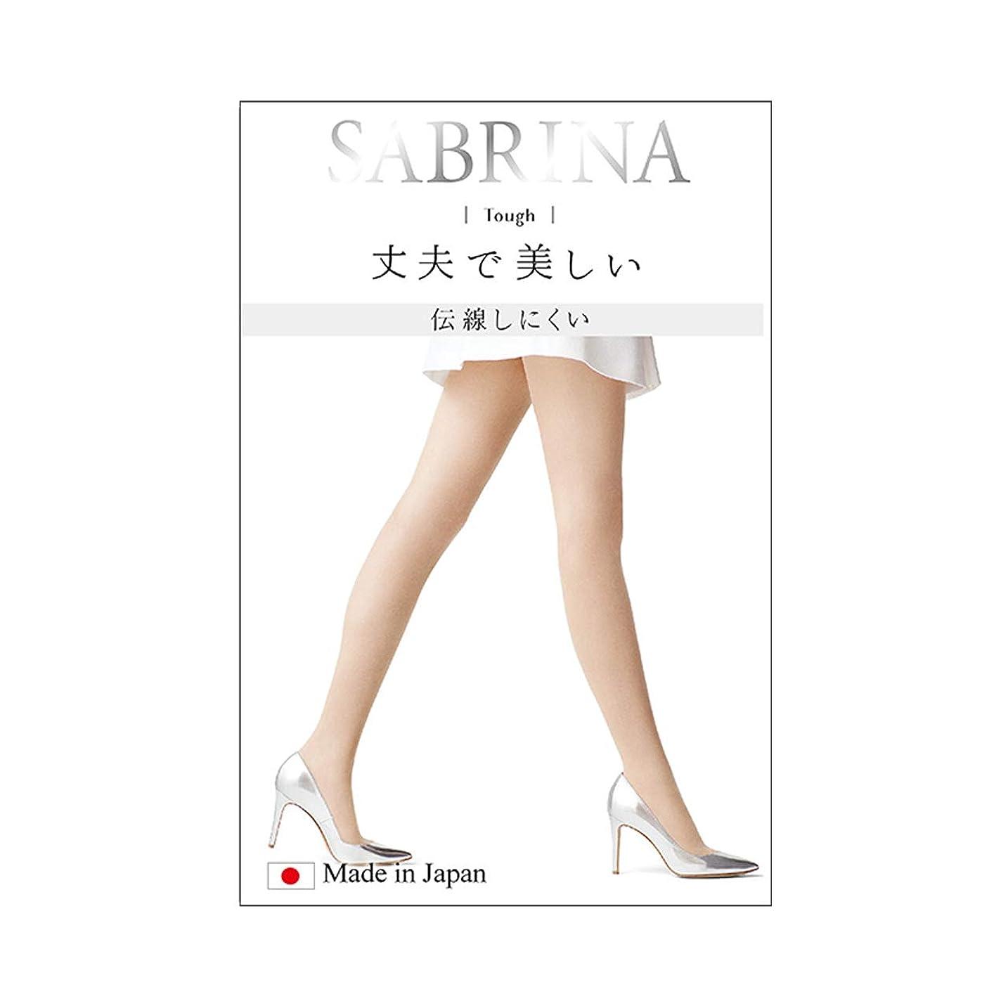 近々光沢申請中SABRINA(サブリナ)タフ(ヌードベージュ)サイズM-L