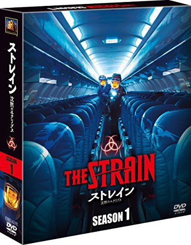 Corey Stoll - The Strain (7 Dvd) [Edizione: Giappone] [Italia]
