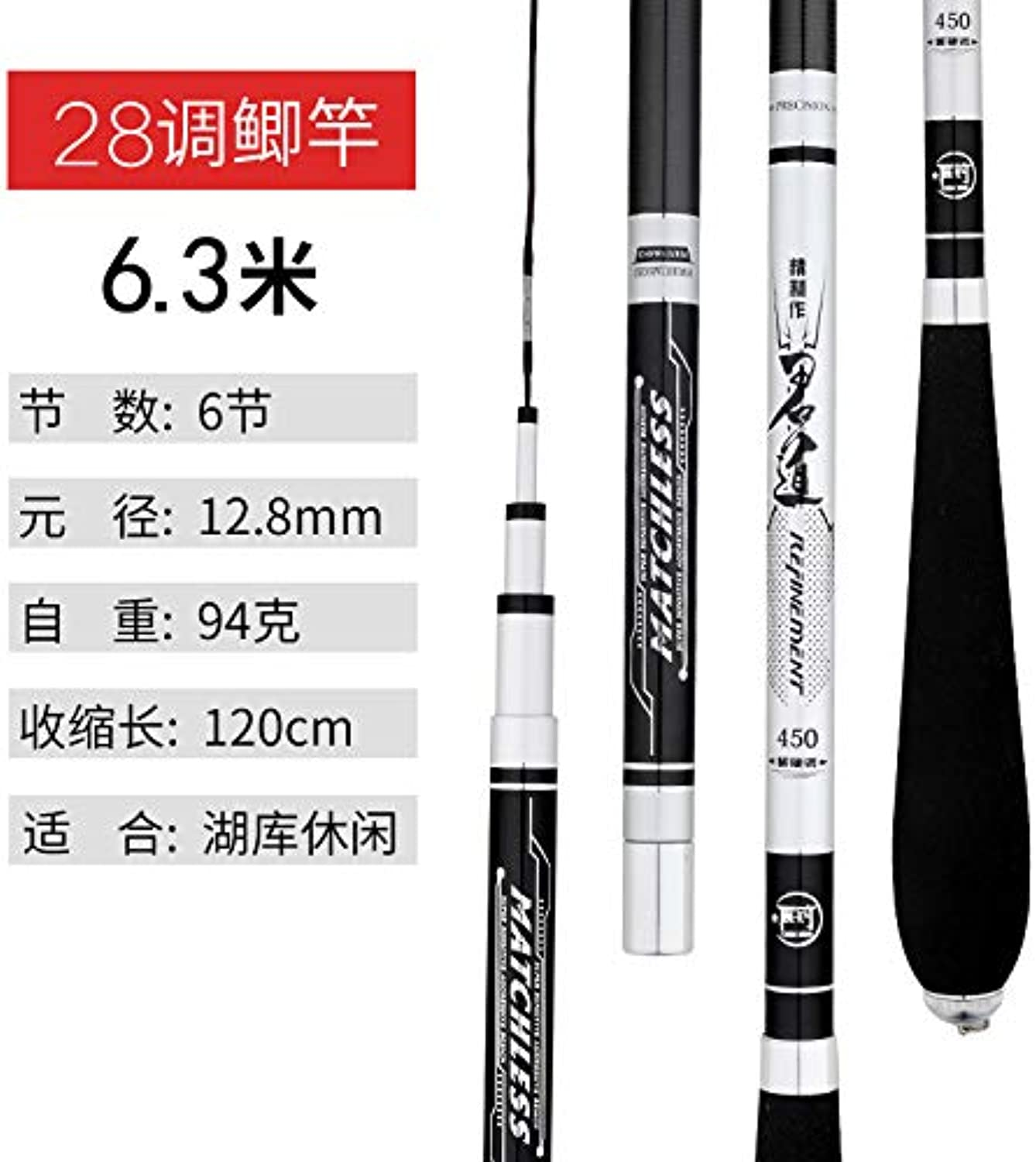 Chen Ultralight Fishing Rod Fishing Rod superhard Diaoji fine Tune Superfine 28 Taiwan Fishing Pole in Hand Carbon Fishing rods Imported from Japan