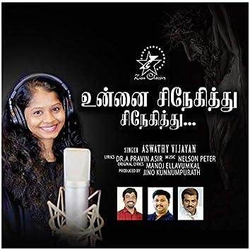 Unnai Snaehithu Snaehithu - Single