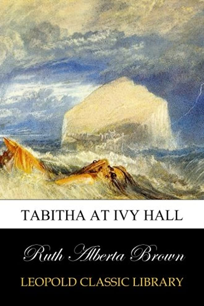 確認期待小数Tabitha at Ivy Hall