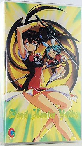 Devil Hunter Yohko Forever - Anime [VHS]