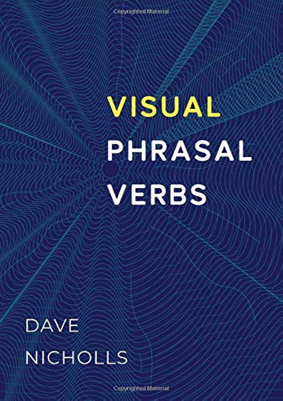 ジレンマ農業の種類Visual Phrasal Verbs: Black-and-white version