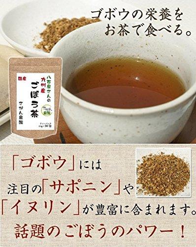 健康茶さがん農園『八百屋さんの九州産ごぼう茶50包』