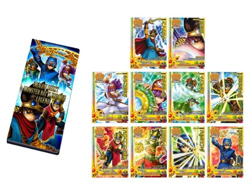 Dragon Quest Battle Road II Legend Master Scan File Special Card Set