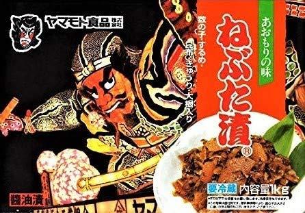 ねぶた漬1kg ねぶた漬け ヤマモト食品 「青森より産地直送」