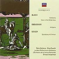 Bloch / Oboussier / Geiser by CAVELTI / ORCH DE LA SUISSE ROMANDE / ANSERMET (2010-06-01)